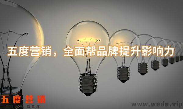 聚焦新零售新消费,大脑袋传媒助力企业打开财富之门 第1张